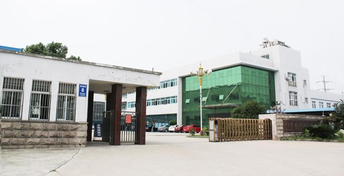 Changzhou Egret Manufacturing Co Ltd Mail: Profile -Changzhou Jinfang Construction Machinery Co., Ltd